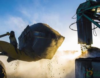 <em>兖煤澳洲</em>和华能燃料签300万吨煤炭采购大单