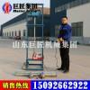 农村地里小型打井机 龙门架式电动打井机家庭小型钻井机