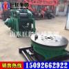 SPJ-300磨盘钻机水300 大口径SPJ300泥浆护壁