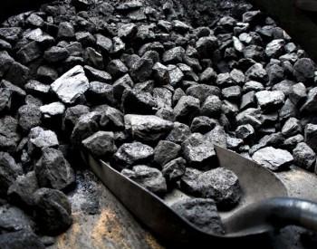 优质煤炭产能实现替代,多个优质煤矿项目获批