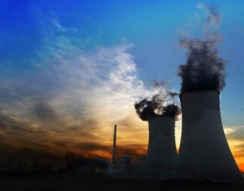 俄国机构预测:普及电动车将额外增加<em>煤炭</em>消费4.5亿吨