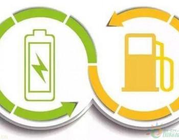 3种商业模式!有助于新能源车直击行业痛点?
