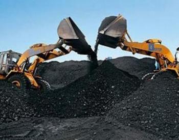 陕西减煤任务艰巨 部分地区煤炭<em>消费</em>量大增
