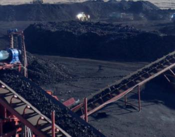 暖冬、<em>进口煤政策</em>和春节因素迫使今冬煤价下行