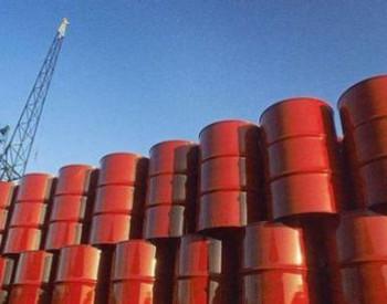 成品油出口管理机制不断完善
