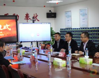 项目 | 浙江储能控股有限公司与<em>远东福斯特</em>签订了储能电池项目