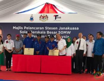 晶澳品质又一实证!马来西亚首个大型<em>地面光伏项目</em>成功并网