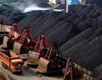 2020年煤炭运输车辆通行专线比将达90%