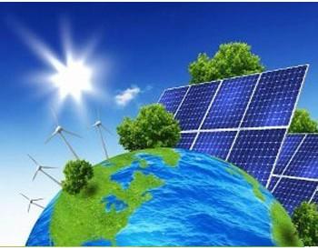 能源行业特定环境条件电气<em>设备</em>制造安全评价标准化技术委员会筹建方案