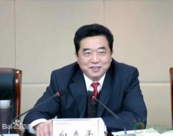 受贿近1600万!安徽省能源集团原党委书记白泰平受审