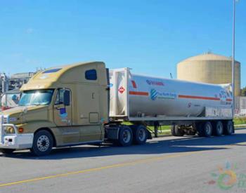 """中集""""一罐到底""""运输模式 破解液化天然气小批量运输瓶颈"""