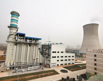 万众吉利热电联产项目成为洛阳首个实现集中供热的<em>天然气热电联产</em>项目