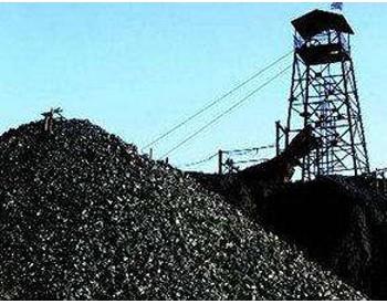 30处,退出产能1401万吨!河北省公布2018年煤炭行业化解过剩产能关闭退出煤矿名单!