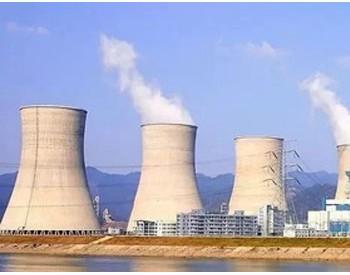800亿千瓦时!<em>山西</em>省能源局发布《2019年<em>山西</em>省电力直接交易工作方案》