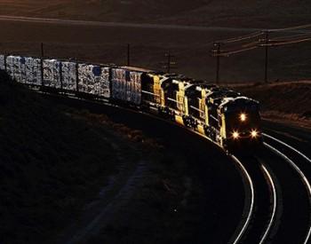 全国单笔最大煤炭产能指标交易在<em>陕</em>完成