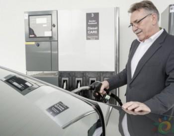 博世试用完全<em>可再生柴油</em> 可将汽车CO2排放量减少65%