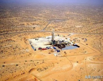 中国第四桶油正式出炉!