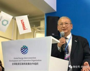 """隆基股份在联合国气候变化大会发布""""Solar for Solar""""发展模式"""