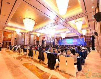 风电大数据应用与智慧风电场建设论坛在杭州召开