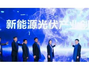 祝贺<em>苏美达</em>能源党委书记笪妮当选江苏省青年商会新一届理事