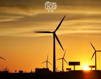 """已核准3.9GW,未核准0.75GW!陕西省公布""""十二五""""以来风电项目情况!"""