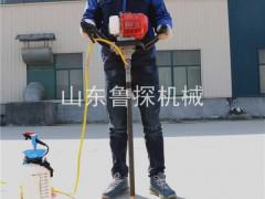 供应单人便携式背包钻机BXZ-1浅层20米地质
