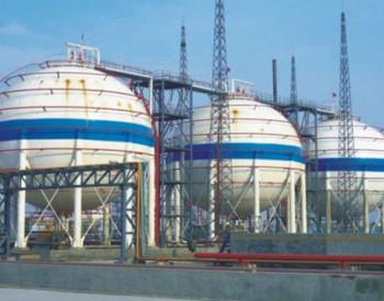 8个项目、建设规模3.6万水立方!河北省公布2018年采暖季前新建成投运<em>储气设施项目</em>!