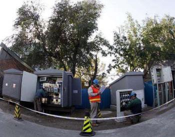 """北京市""""煤改电""""居民用户达到128万户 平原地区基本实现""""无煤化"""""""