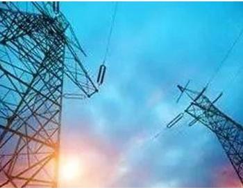 150亿千瓦时,三种交易...《2019年<em>上海</em>市电力用户与发电企业直接交易工作方案》出台!