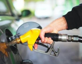 2019年元旦起 安徽省全面供应国<em>VI</em>标准成品油
