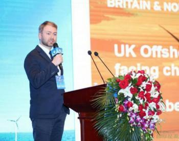 英国国际贸易部Laurence Kidd:英国海上<em>风电工程建设</em>经验分享