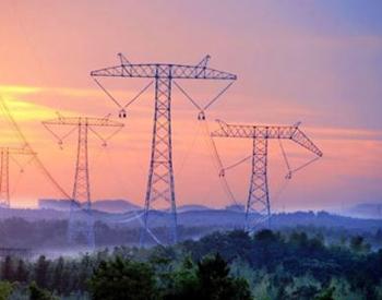 江苏发改委发布《关于确定垃圾焚烧发电企业2018年第三季度垃圾处理量和上网电量的通知》