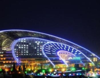 世界最大的太阳能建筑,每年节煤2640吨