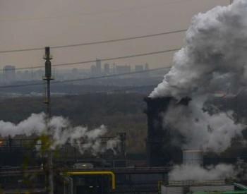 欧盟电力市场改革要在 2025年停止<em>煤炭补贴</em>