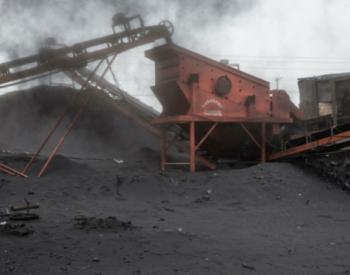 动力煤价跌破600元/吨,成因几何?