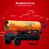 柴油煤油直接燃烧暖
