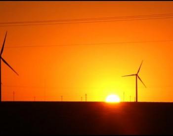 """废止0.3GW,建设1.53GW!吉林省公布""""十二五""""以来风电项目情况!"""