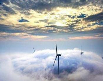 <em>海上</em>、陆上<em>风电</em>工程量清单计价规范列入2018年能源领域行业<em>标准</em>制(修)订补充计划!