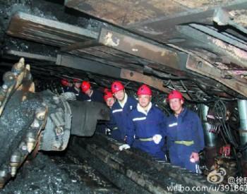 徐矿集团以750万吨年<em>产量</em>成为新疆最大的井工煤矿