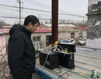 新疆小型<em>燃煤锅炉</em>排污系数调查研究现场监测工作顺利完成