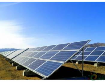 <em>晋能</em>集团<em>清洁能源</em>上网电量突破 19 亿千瓦时