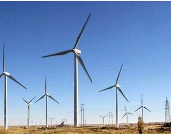 """1.9GW!陕西榆林、汉中、渭南、商洛陆续发布""""十二五""""以来风电项目信息情况!"""