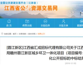 江西赣州城乡环卫一体化项目:龙马中联获一二段