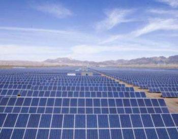 <em>上海</em>屯昌项目预计年均发电量为6,801万千瓦时