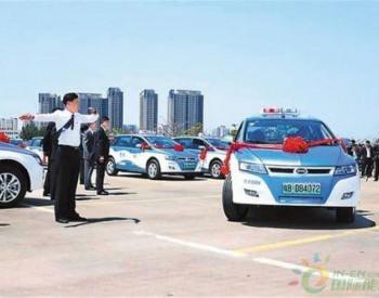 """深圳""""蓝天保卫战""""再发力:公交出租车现已基本实现全面电动化"""