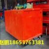 河南生产批发ZHJ80防灭火装置售后服务好