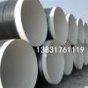 污水处理用环氧煤沥青防腐钢管价格