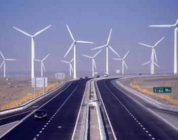 辽宁<em>电网</em>清洁能源合计发电量544.73亿千瓦时