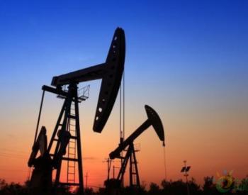 中国石油2018年在四川<em>页岩气产量</em>突破40亿方