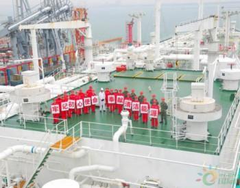北海迎来新年第一艘<em>LNG</em>船